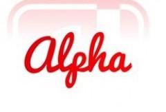 cropped-cropped-alpha.jpg